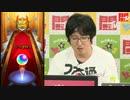 あぷなま~モンストのイザナミで縛りプレイの日~【闘TV(月)②】後半
