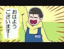 チョロ松と十四松のデリバリーコント レンタルビデオ店【声真似】