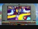 ドロップゾーン アンダーファイヤ(3DS)紹介映像