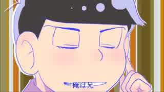 【手描き】材木松でコント【おそ松さん】