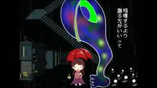 【手描き】夜な夜な夜なパロ【ゆめにっき】