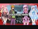 【SWBF】VOICEROID・WARS【VOICEROID+実況】
