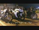 【椎田家】こんな家族どうでしょう〜千葉再発見 前編〜【Bike Fam!】