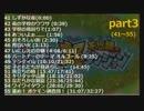 ポケモン超不思議のダンジョンBGM集part3(41~55)