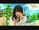 ランス・アンド・マスクス ~ナイト・オブ・ザ・ニコ生~ 第03回 (1/2)
