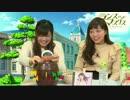 ランス・アンド・マスクス ~ナイト・オブ・ザ・ニコ生~ 第03回 (2/2)