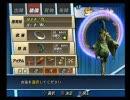 【戦国BASARA2英雄外伝】鍛錬用拘束具を使ってみた1/2【関ヶ原の戦い】
