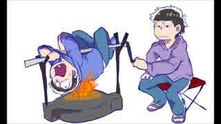 【手描き】一松が焼き肉する