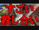 【Minecraft】マインクラフトで攻城戦やってみたpart3【マルチプレイ】
