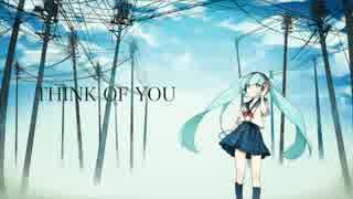 【初音ミク】THINK OF YOU【オリジナル】
