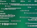 うんこちゃん『気が動転』(完全版)【2011/08/05】