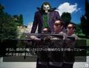 動画で見る『ゾット帝国親衛隊ジンがゆく!』 part3