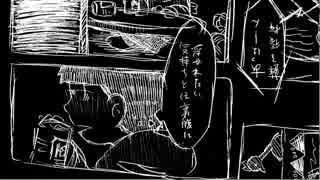 【手描きおそ松さん】四男と時々次男で42V