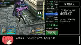 SO3DC RTA 2:55:54(3:26:39)Part4