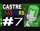 【CASTRE CRSSHERS】ドタバタトリオ実況#7
