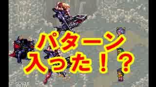 【ロマサガ3】ヤンファンを主役にしてプ