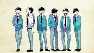 【合松】六つ子でヒlスlテlリ【手描き】
