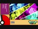 【無印~XY】アニメポケットモンスターOP主題歌サビメドレー【映像付】
