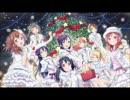 Snow halation ドイツ語版 (ラブライブ! 挿入歌)