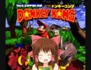 ほのぼのキングクルール戦神社.Donkey