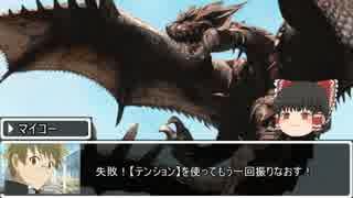 【単発】30分で魔王を倒すTRPG:30分勇者【実卓リプレイ】