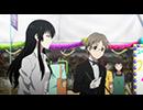 櫻子さんの足下には死体が埋まっている 第7話