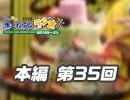 【第35回】れい&ゆいの文化放送ホームランラジオ!
