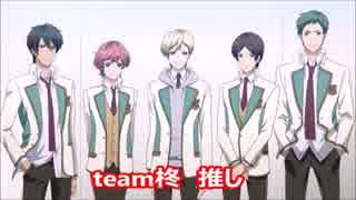 team柊 推し!!