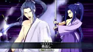 【FateGO】強敵との戦い 本能寺弓地獄対星1鯖編【星1最終決戦】