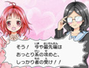 こばかわプレイ動画#6「静ちゃん式ダイエット」