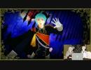 【MMD刀剣乱舞】季節外れのBad ∞ End ∞ Night!【一・乱・五・厚、ほか】