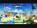 【Splatoon】スクリュースロッシャーdeガチエリアwwwww【ゆっくり(草)28】