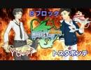 【ポケモンORAS】エムリット軸PTでMEC優勝を目指す!【vsYu-ri】