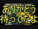 【HoI2】知り合いたちと本気で宇宙人と戦ってみたpart6【マルチ】