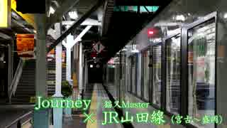 Journey - JR Yamada Line -