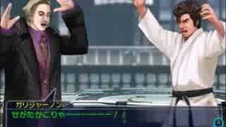 【PXZ2】 ガリジャーノン例のアレ+運搬イ