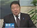 【超限戦】増税、外国人移民、日本が日本で無くなる政治家レベルのリスク[桜H27/12/10]