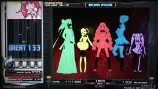 【beatmania IIDX】 Devil's Gear (SPA) 【copula】