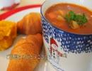 【寒いから】あったかいスープ5種【作った】