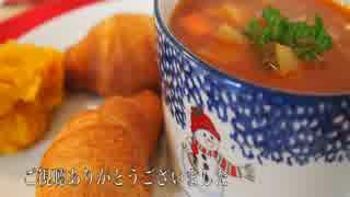 【寒いから】あったかいスープ5種【作っ