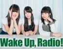 【ラジオ】Wake Up, Radio!(162)吉岡茉祐&奥野香耶&高木美佑