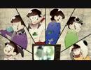【手/描/き】六/つ/子/でパ/ン/ダ/ヒ/ー/ロ/ー【合/松】