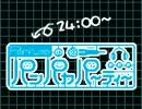 Perfume - CBCラジオ 「Perfumeのパンパカパーティー」2008. 3.24(1/2)ニコモバ用