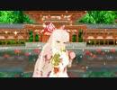 【東方MMD】Tda式改変 藤原妹紅チャイナで Soleil 【モデル配布】
