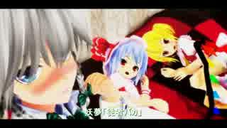 【東方MMD】紅魔のメイドに休息を 前篇