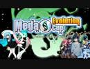 【ポケモンORAS】想像力を高めるMegaEvolutionCup【vsでんそんさん】