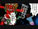 【アイマス×新桃太郎伝説】新・桃太郎M@STER-第拾伍段