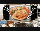 【4食目】ゆっくりと食べよう!鶏ムネ肉ピザ【艦これ】※材料追記