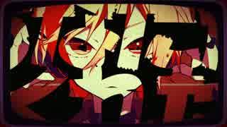 【梅とら×ギガ×96猫】 ヒビカセを歌ってみた 【ニコラボアレンジ】