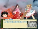 【シノビガミ】 リプレイ 降り注ぐ炎の中で Part 5 (終)